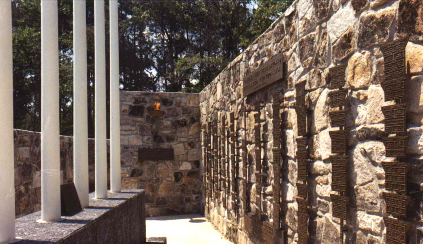 Historic Jewish Atlanta Tour: Memorial to the Six Million at Greenwood Cemetery