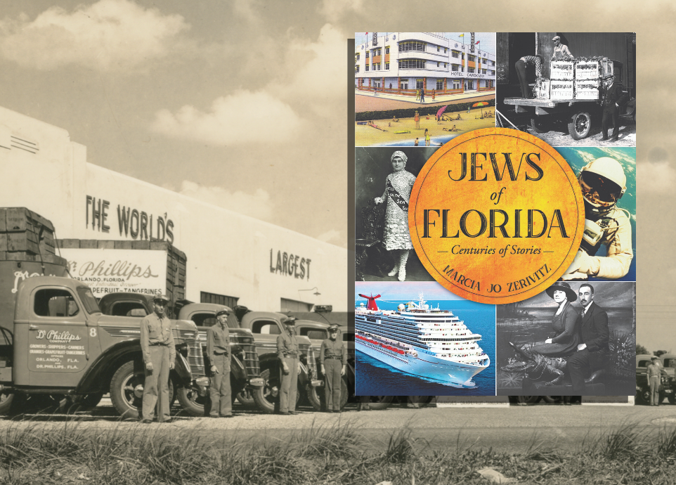 Jews of Florida: Centuries of Stories